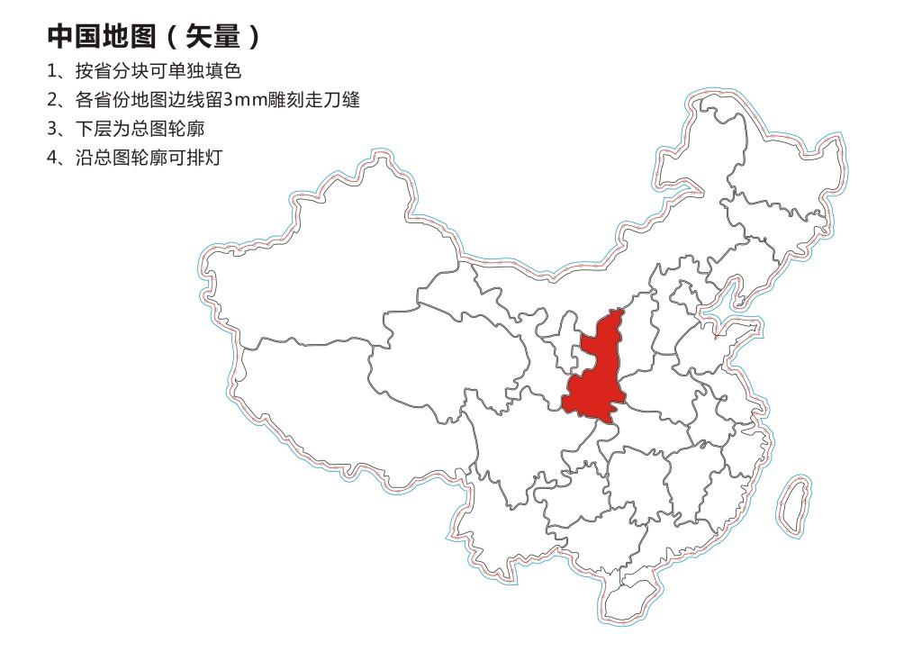 中国地图矢量                                  中国地图轮廓