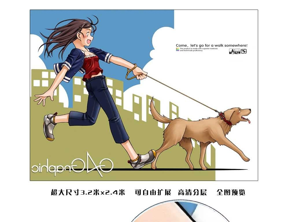 高清手绘儿童房姑娘遛狗背景墙壁画