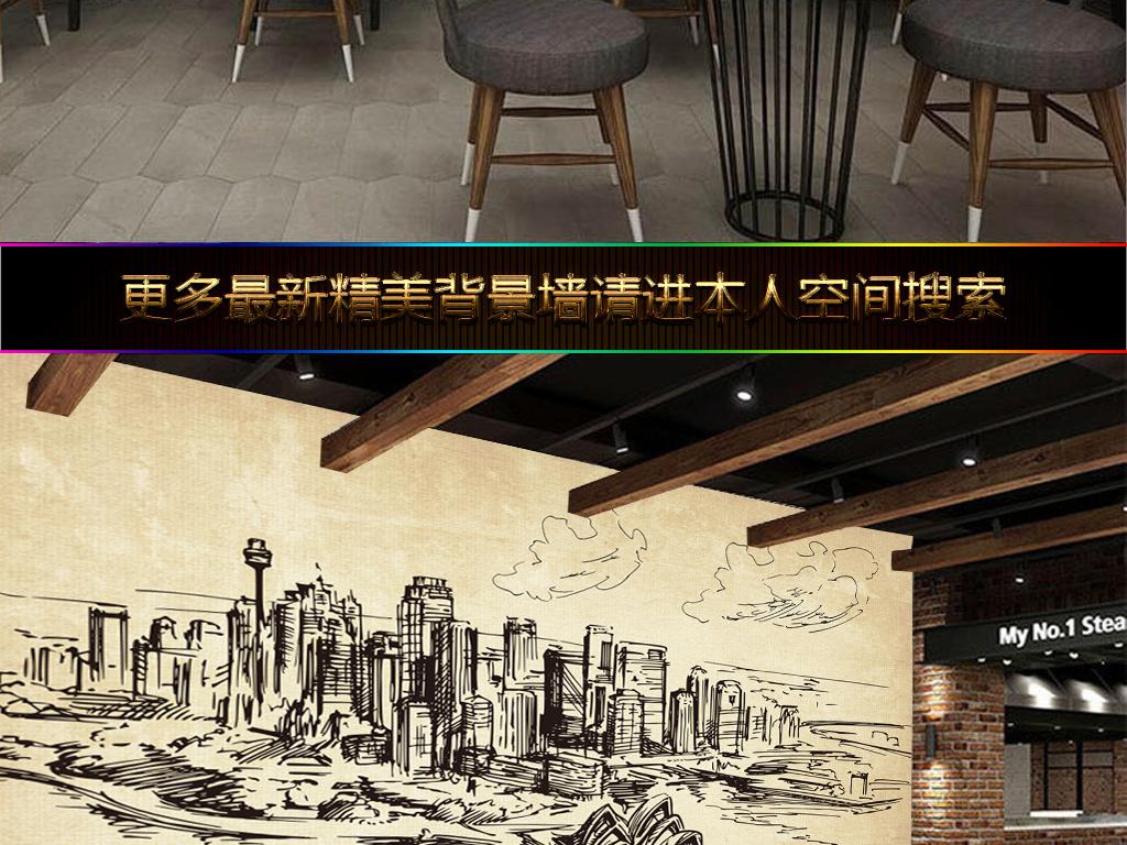 复古怀旧城市街景街角素描手绘咖啡厅背景墙图片