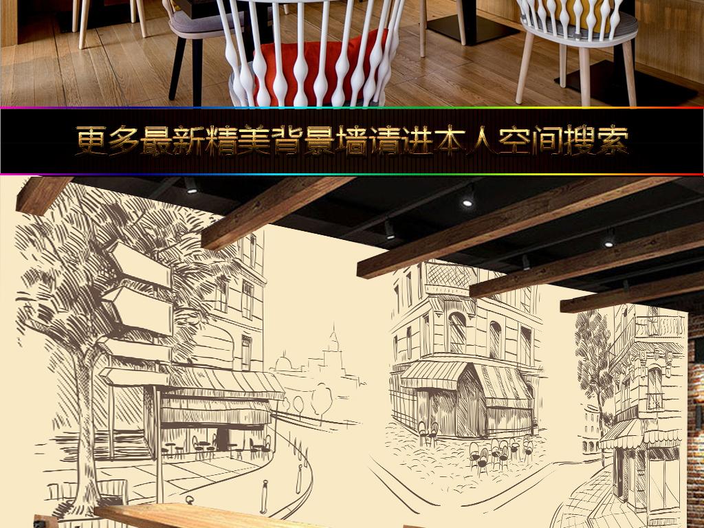 欧式街角现代简约酒吧餐厅咖啡店西餐厅网咖ktv主题