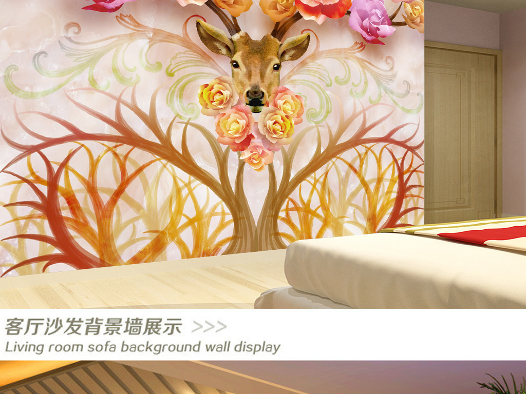 手绘森林鹿鹿头花卉电视背景墙