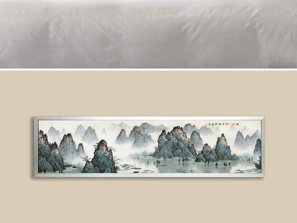 床头画新中式山水画中国风山水装饰画工笔画