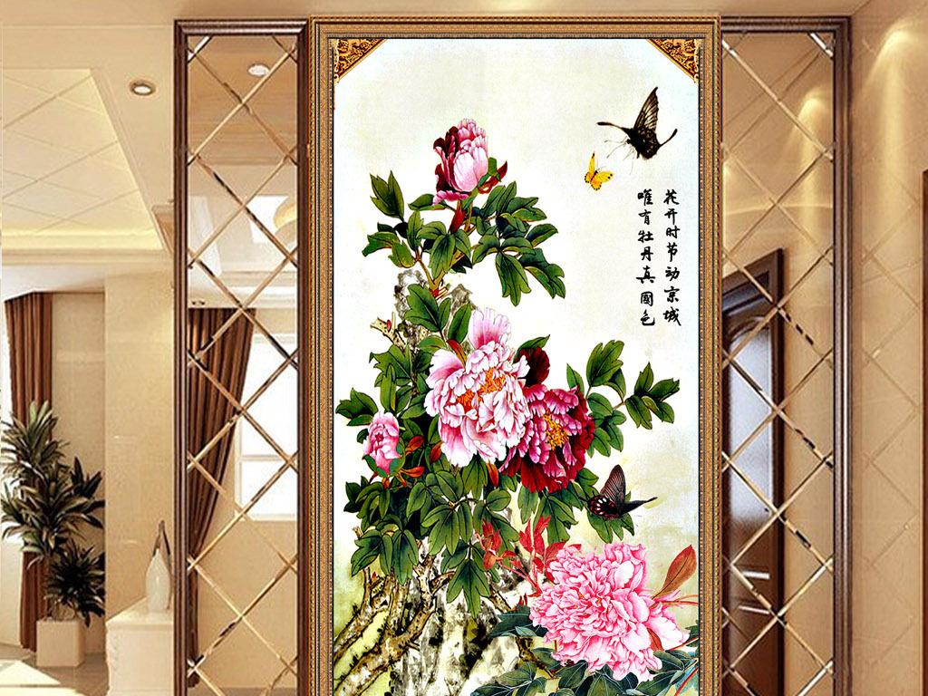 山水牡丹画壁纸壁画墙纸瓷砖中式玄关门厅隔断过道背景墙花开富贵图