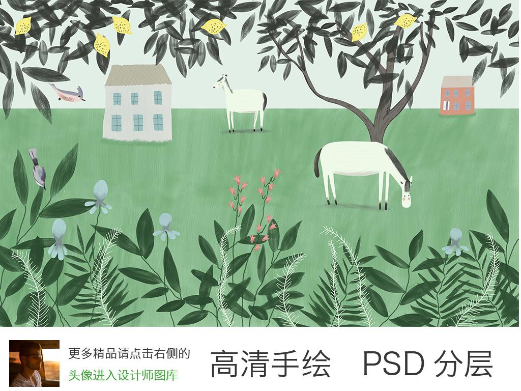 现代手绘小满闲庭田园风2