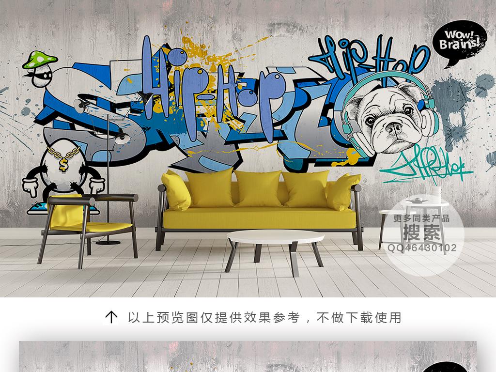 背景墙|装饰画 工装背景墙 酒吧|ktv装饰背景墙 > 摇滚朋克抽象涂鸦