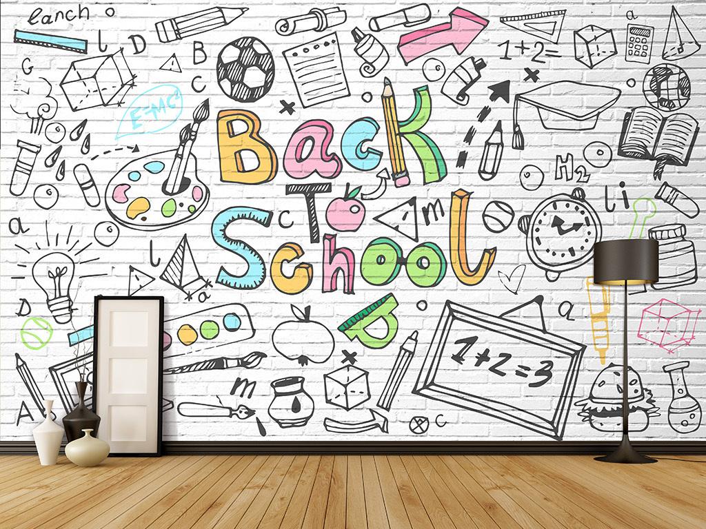 手绘教育图表电视背景墙背景画