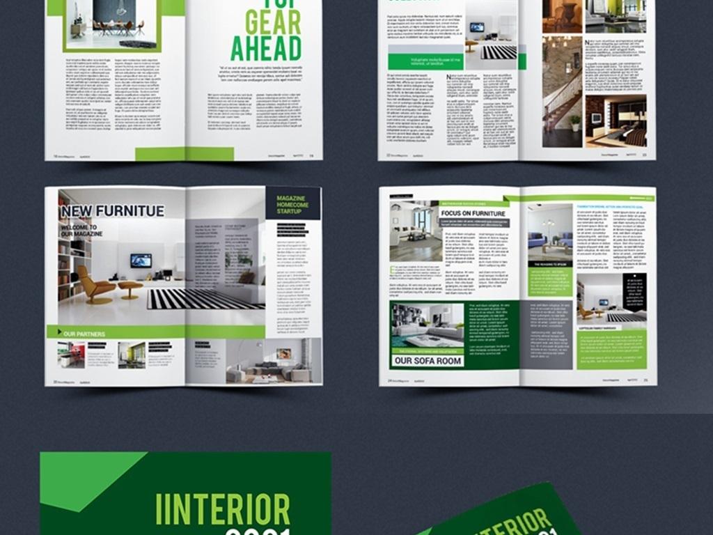 平面|广告设计 画册设计 产品画册(整套) > 2016时尚创意产品宣传册图片