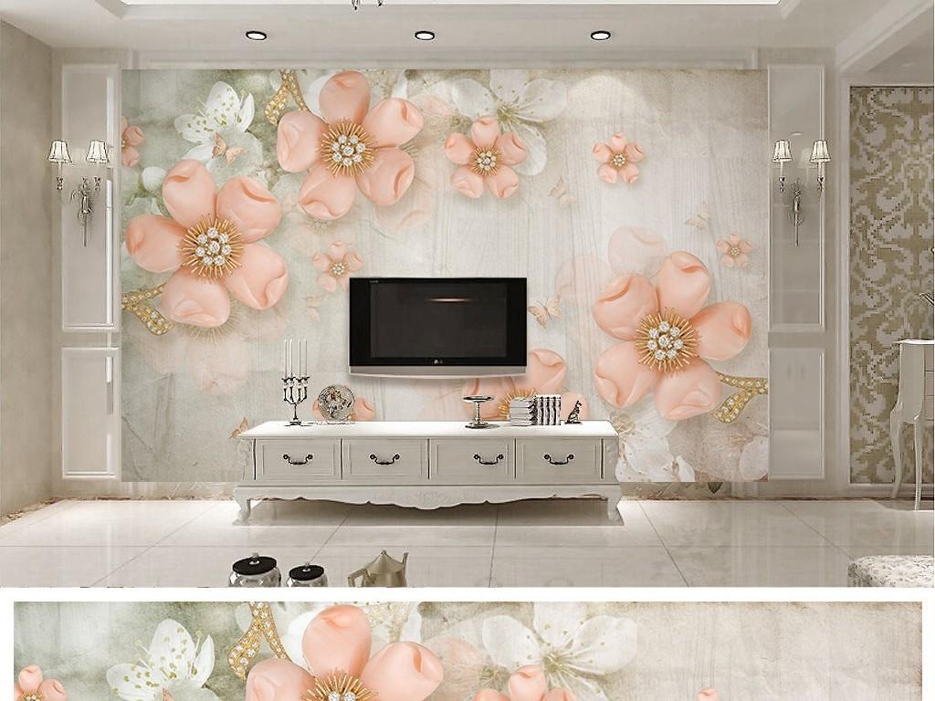 唯美欧式3d立体梅花钻石电视背景墙