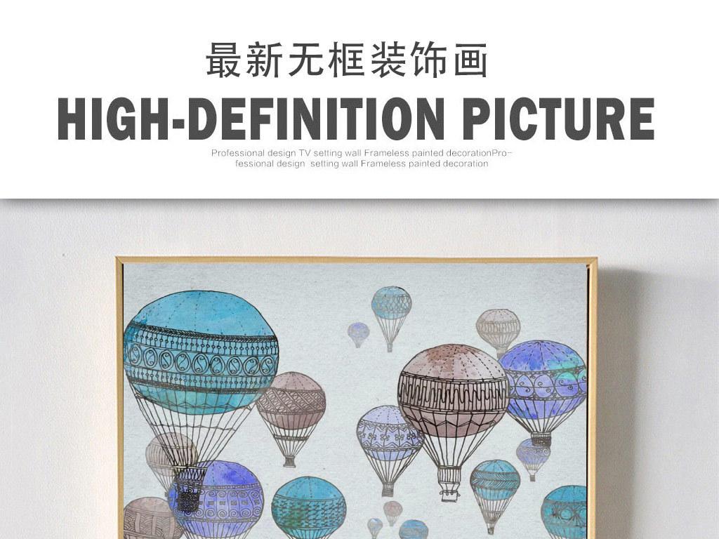 现代简约手绘                                  热气球线条