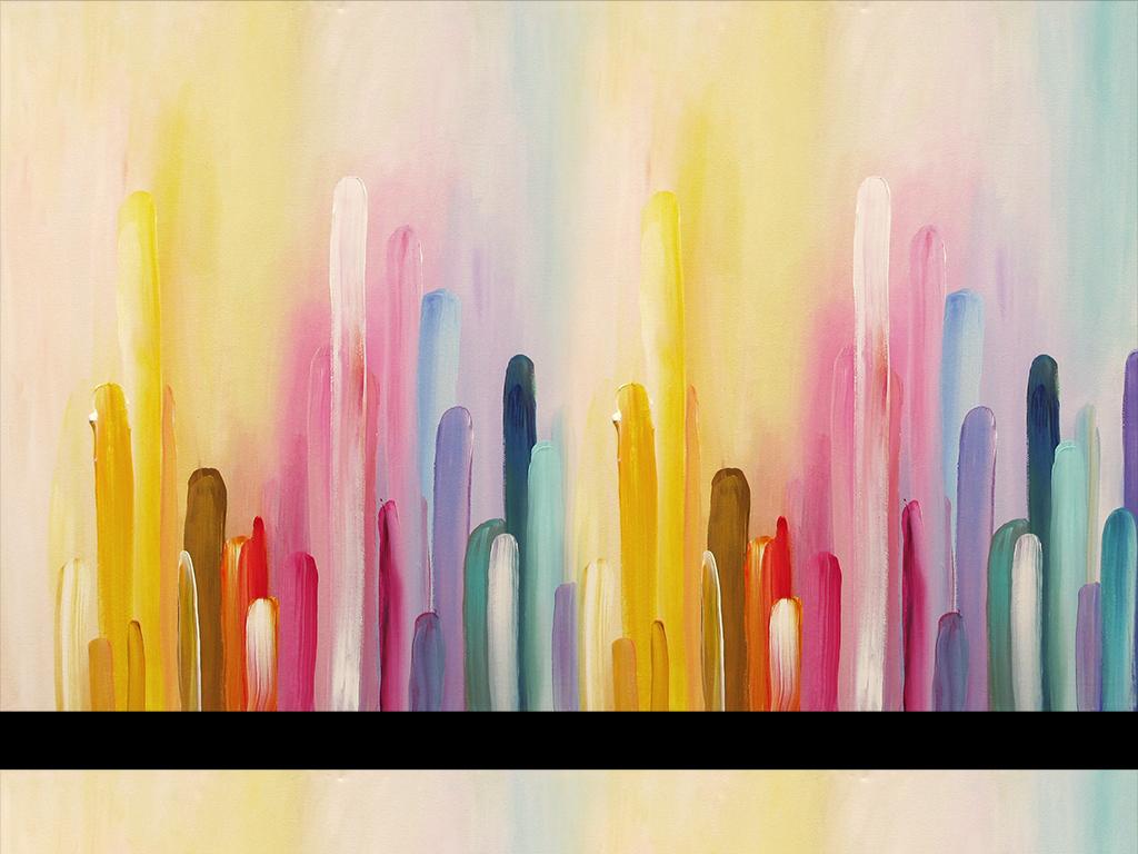 手绘彩色渐变装饰画背景墙