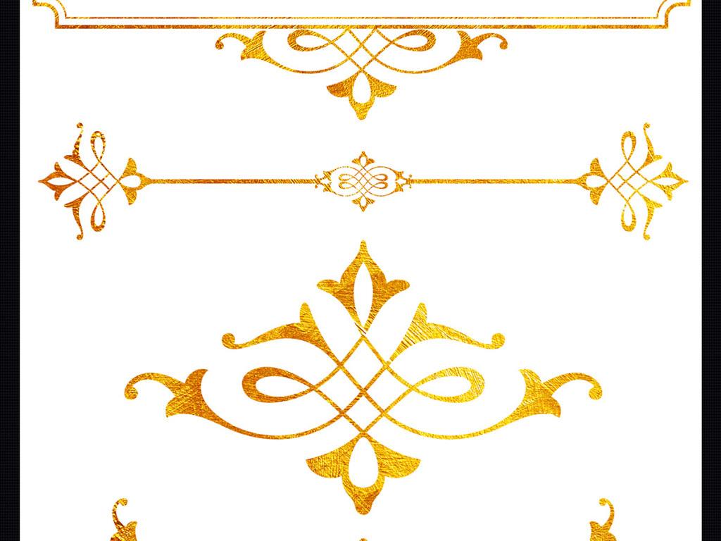 欧式古典花纹矢量图古典花纹花边矢量图古典花纹边框