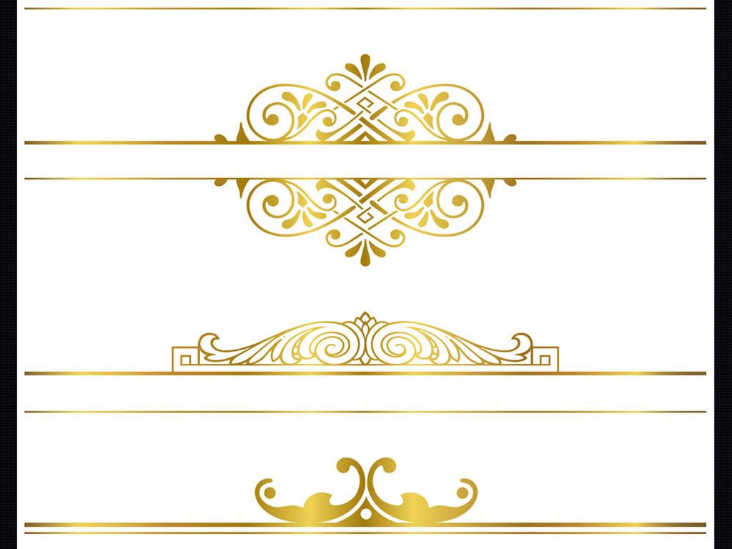 欧式建筑欧式风格欧式花纹墙纸欧式背景欧式油画欧式背景墙欧式玄关图片