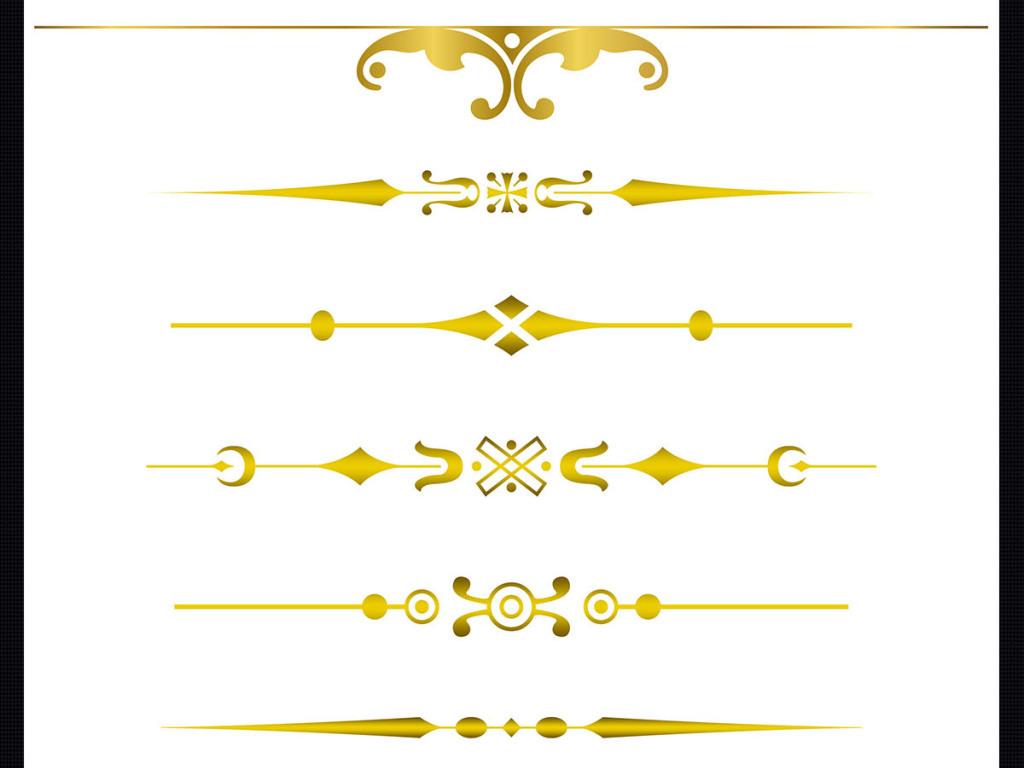欧式法式美式花纹花边素材下载图片