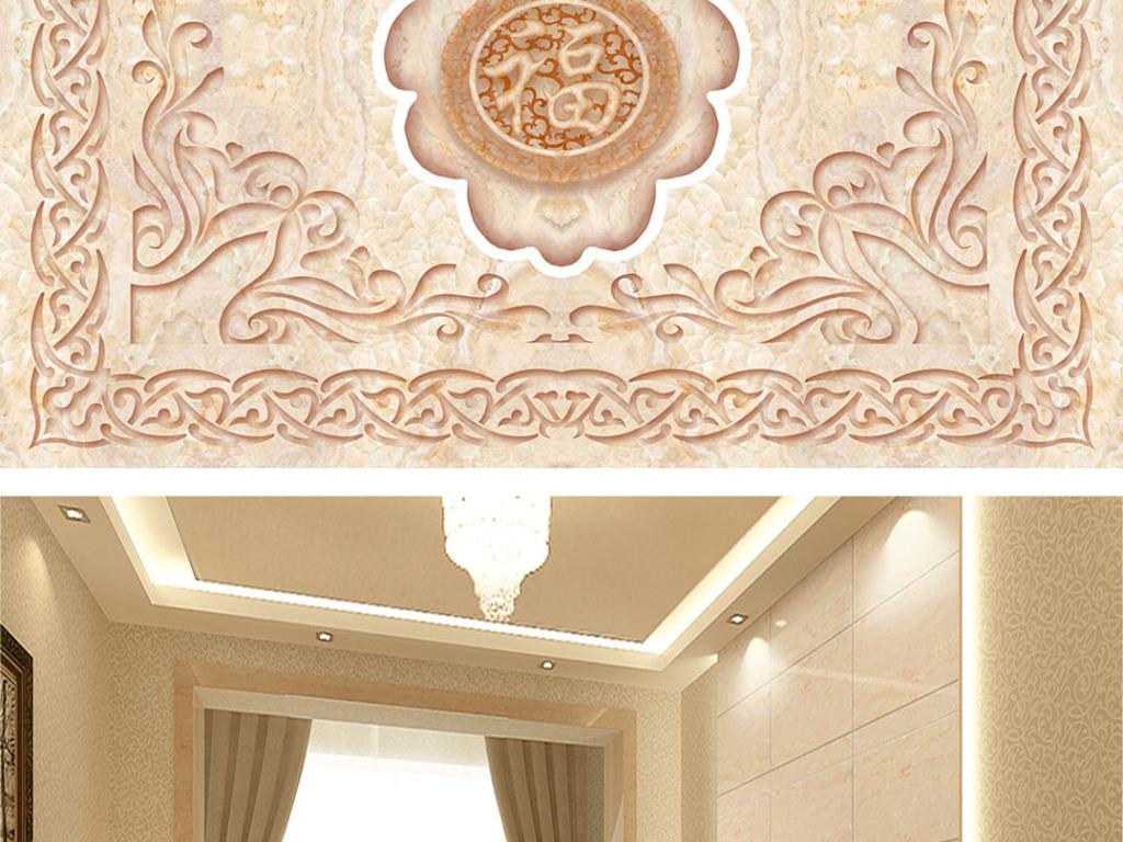 家和福地板砖瓷砖拼花石纹3D地板地砖