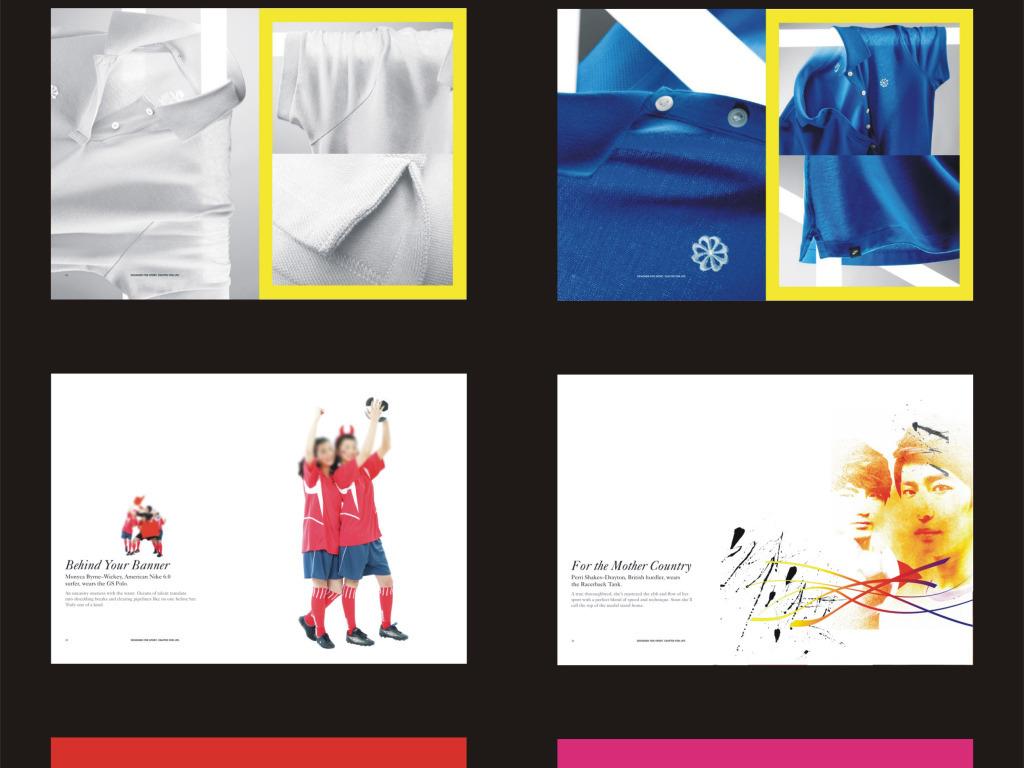 运动画册运动鞋运动服体育画册企业画册版式设计版面