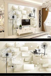 立体方块3d手绘蒲公英背景墙-QQ52B7AB3C设计师动态 图片上传收