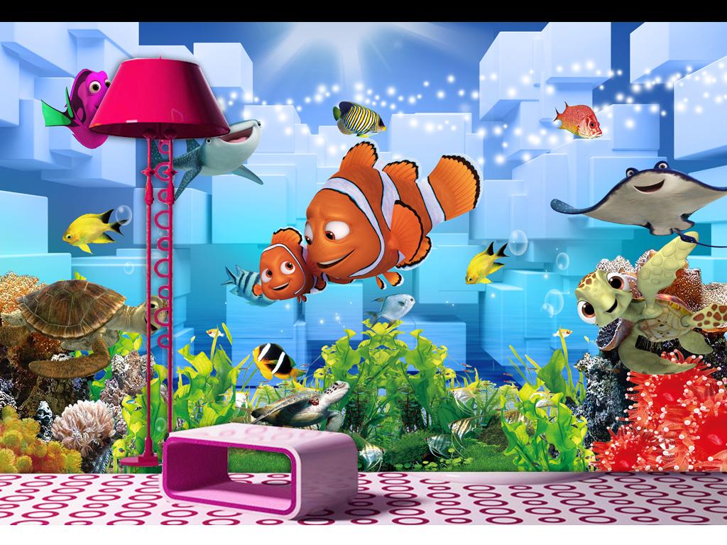 3d海底世界唯美卡通儿童房背景墙