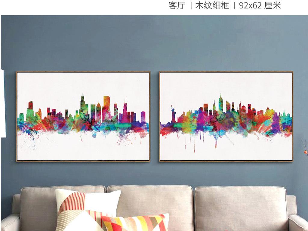 背景墙|装饰画 无框画 其他无框画 > 手绘彩色欧美城市