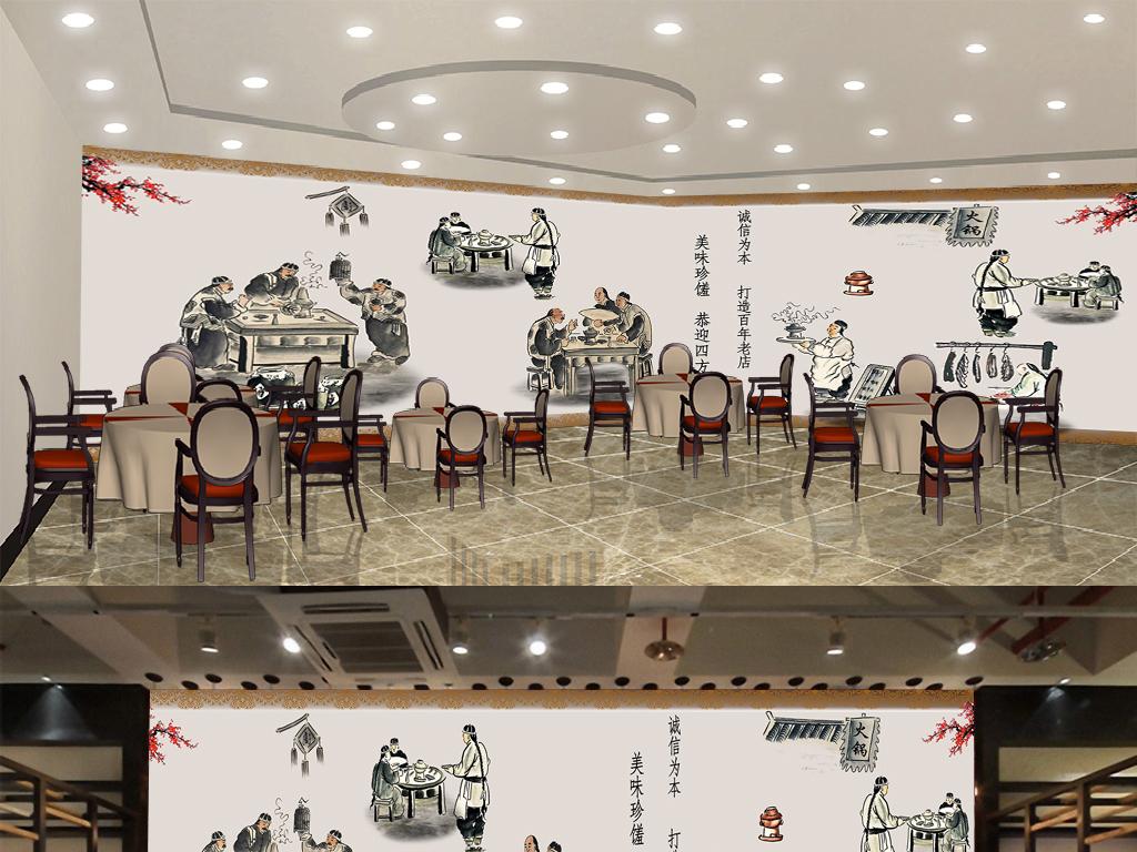墙壁画手绘火锅店涮羊肉风情羊肉馆民俗画北京老北京酒馆麻辣正宗川菜