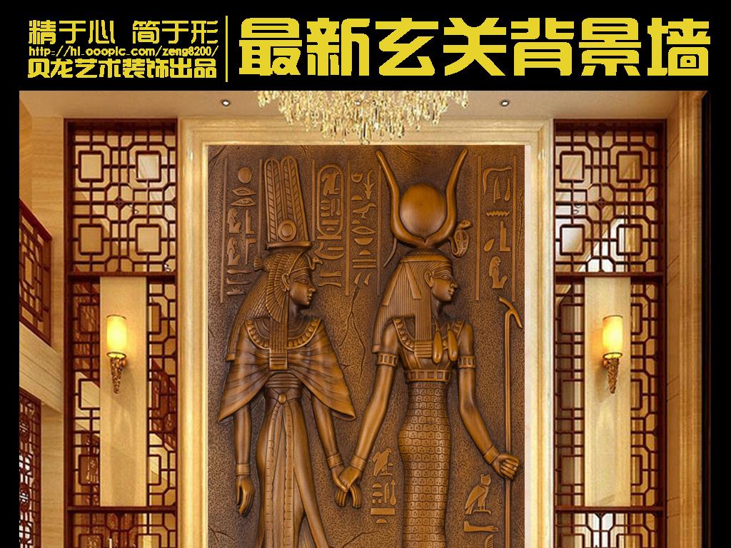 埃及法老浮雕壁画玄关图片