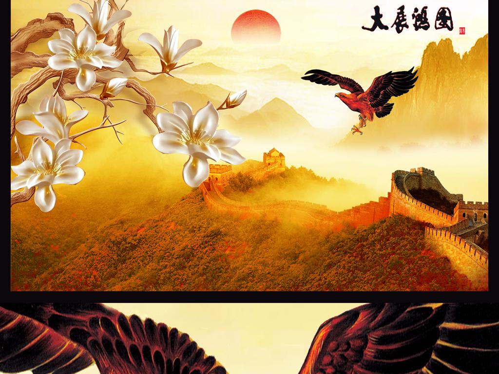 3d老鹰影视手绘