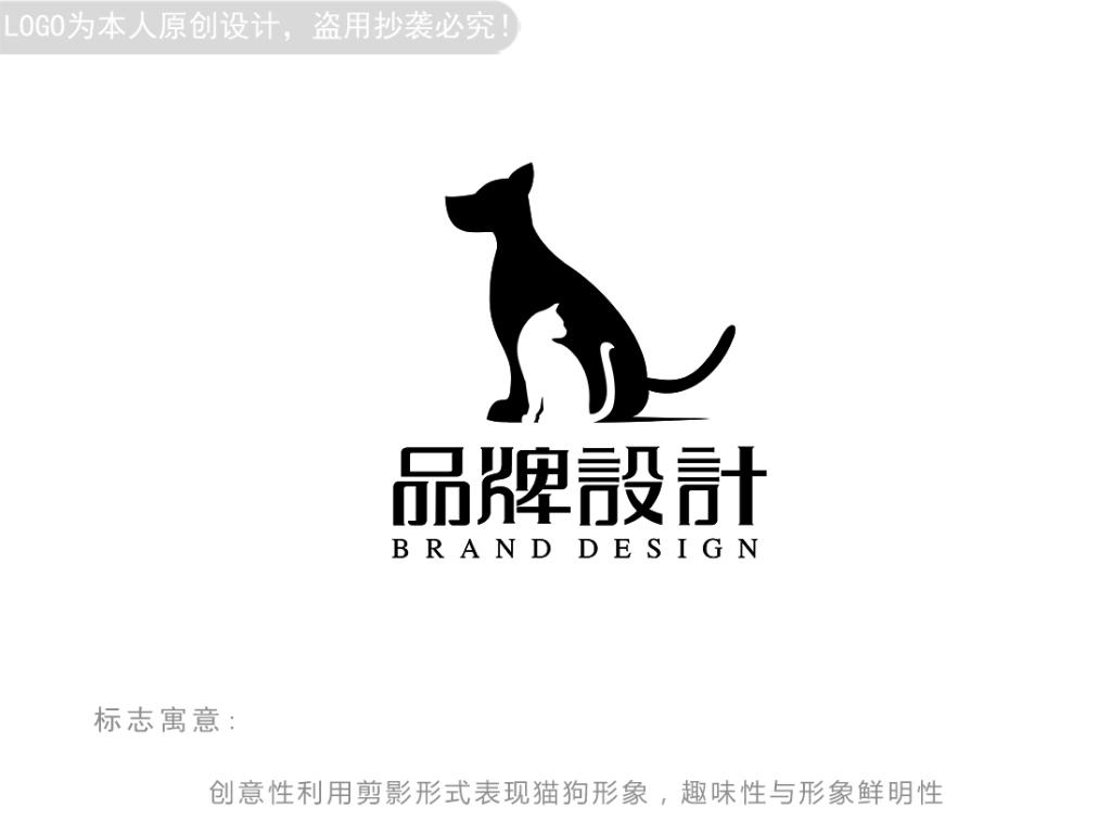 我图网提供精品流行猫狗游戏logo设计商标设计标志设计素材下载,作品模板源文件可以编辑替换,设计作品简介: 猫狗游戏logo设计商标设计标志设计 矢量图, CMYK格式高清大图,使用软件为 Illustrator CS6(.ai)