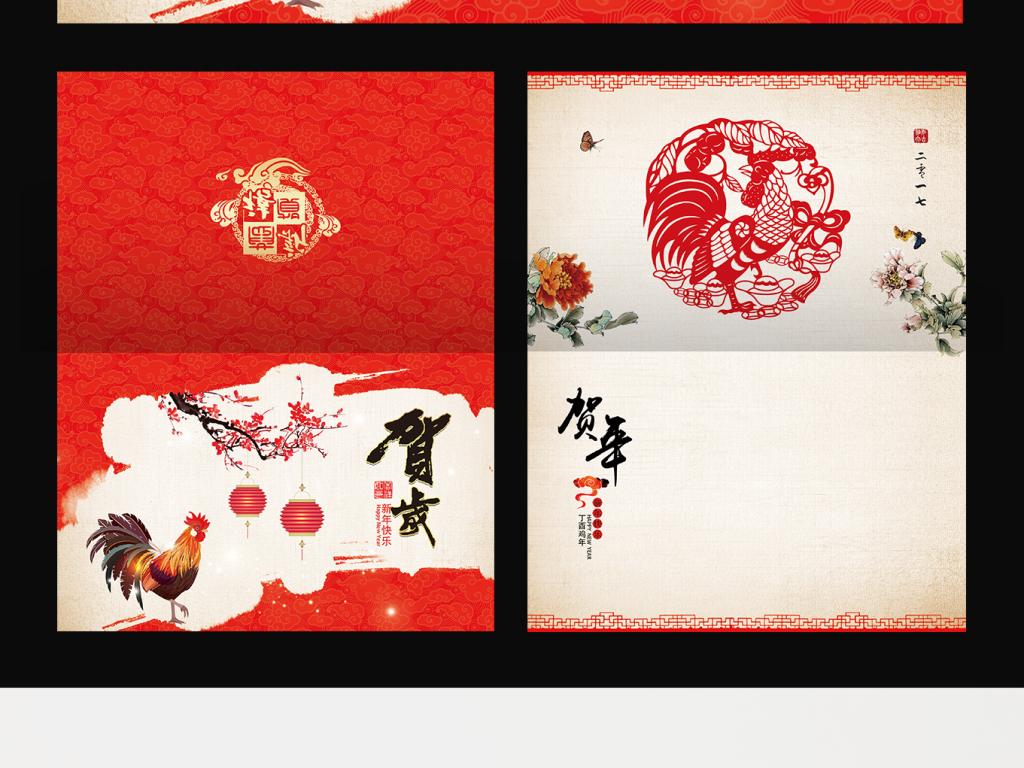 小鸡的卡片制作图片