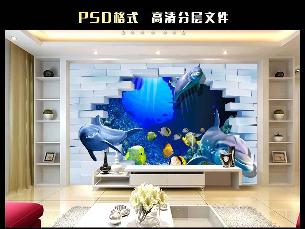 psd)电视背景墙背景墙装修背景墙效果图室内背景墙客厅装修装饰画现代