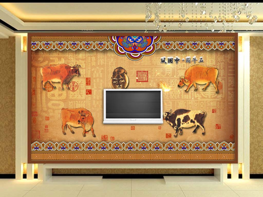中国风古典客厅电视沙发背景墙壁画