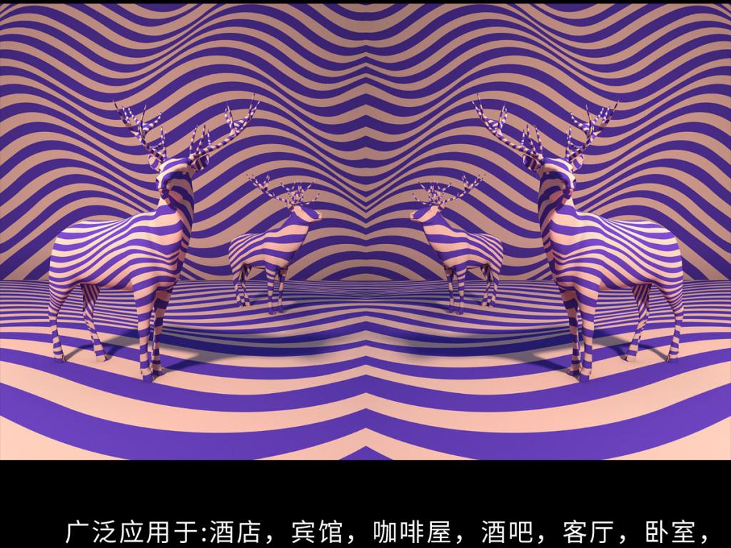 裸眼3d图片怎么看_2016餐厅酒吧ktv时尚3d裸眼背景墙
