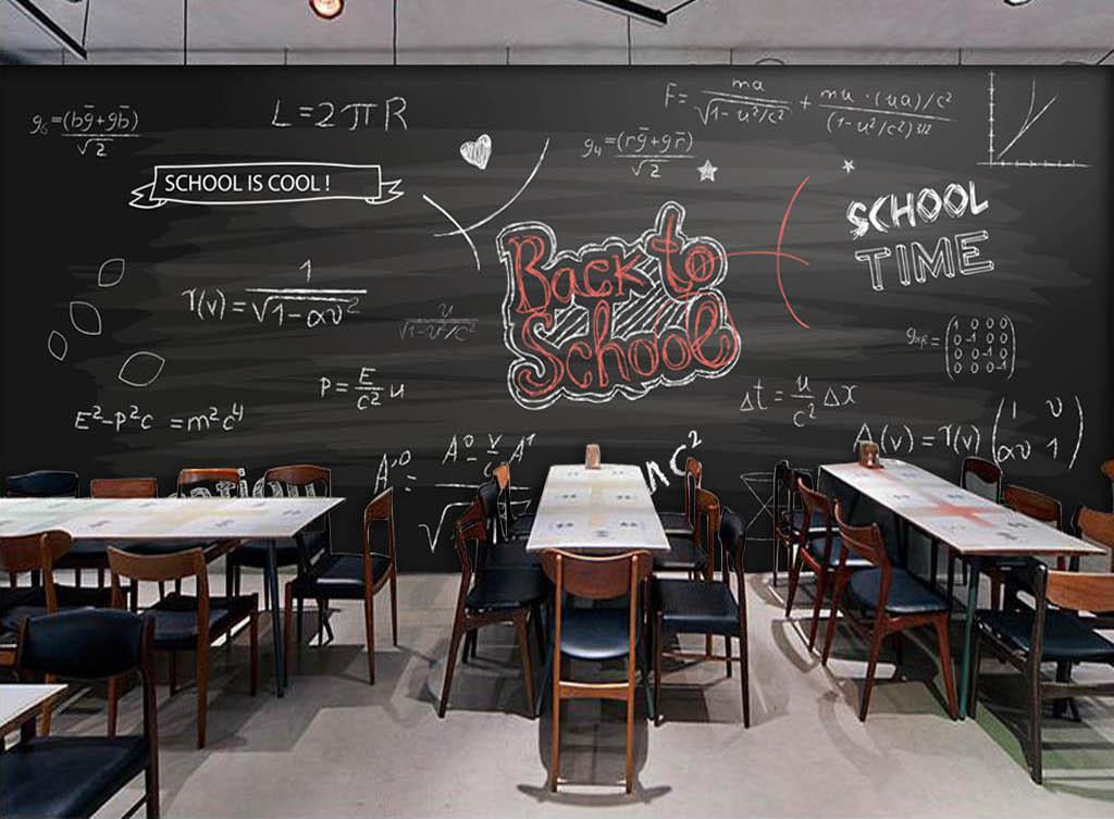 黑板粉笔字开学酒吧咖啡店背景墙