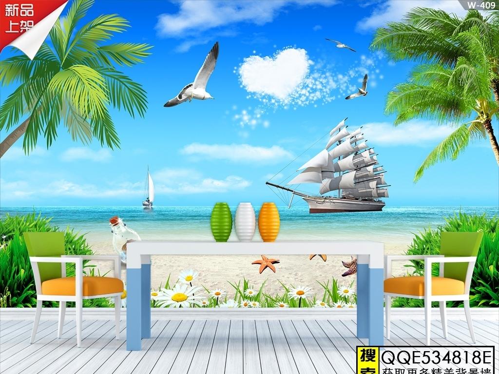 海岛椰树游戏背景素材图