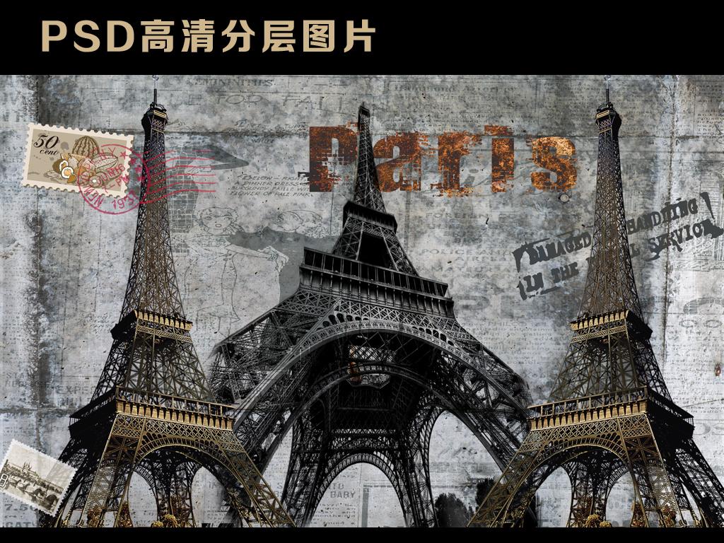 欧美油画巴黎铁塔复古工装背景墙
