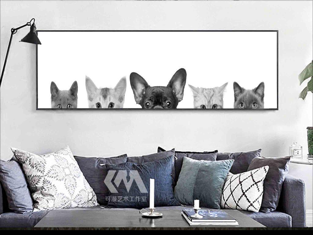 背景墙|装饰画 无框画 动物图案无框画 > 北欧黑白现代简约可爱猫狗宠