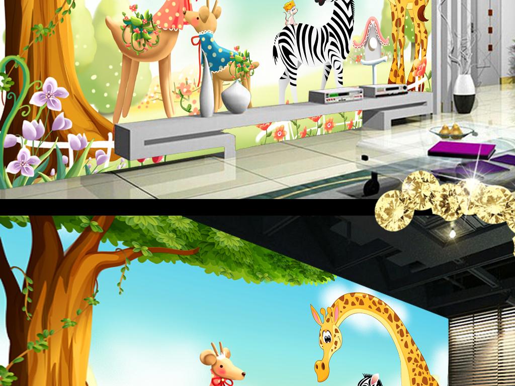 我图网提供精品流行卡通动漫长颈鹿风景儿童房背景墙素材下载,作品模板源文件可以编辑替换,设计作品简介: 卡通动漫长颈鹿风景儿童房背景墙 位图, RGB格式高清大图,使用软件为 Photoshop CS5(.psd)