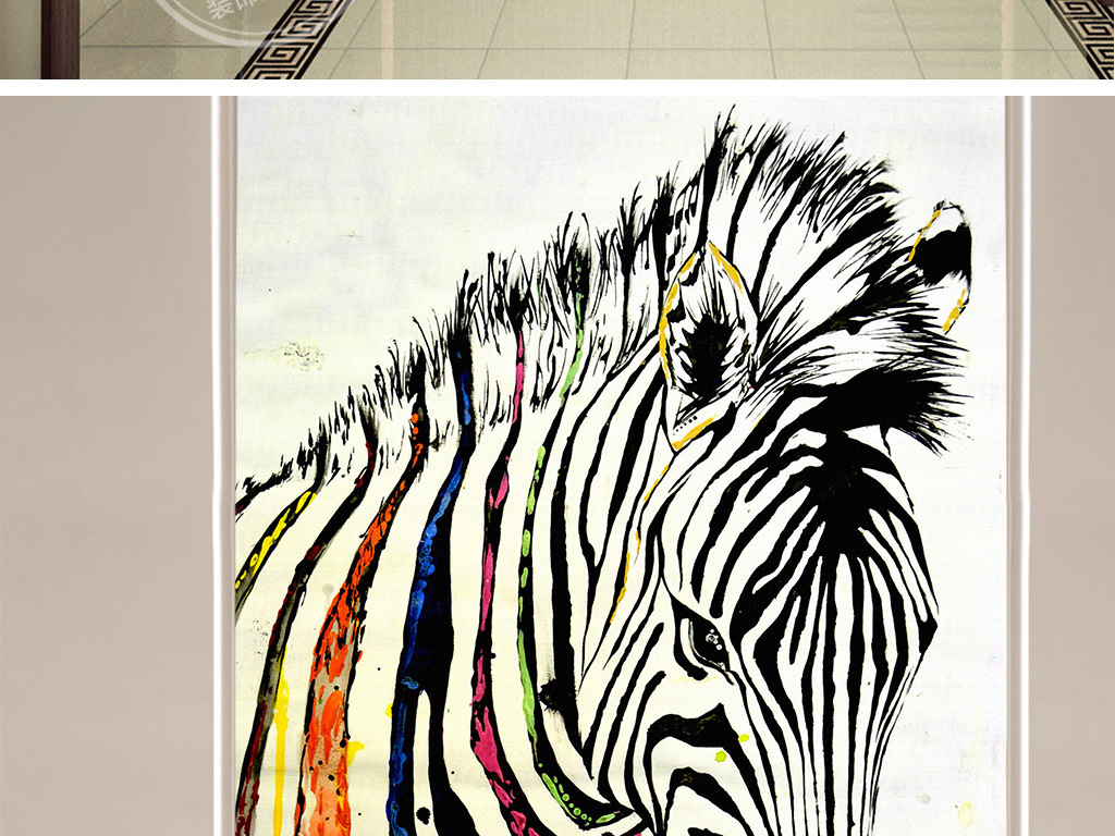 复古欧式抽象画油画水彩手绘动物画马斑马炫彩彩色水