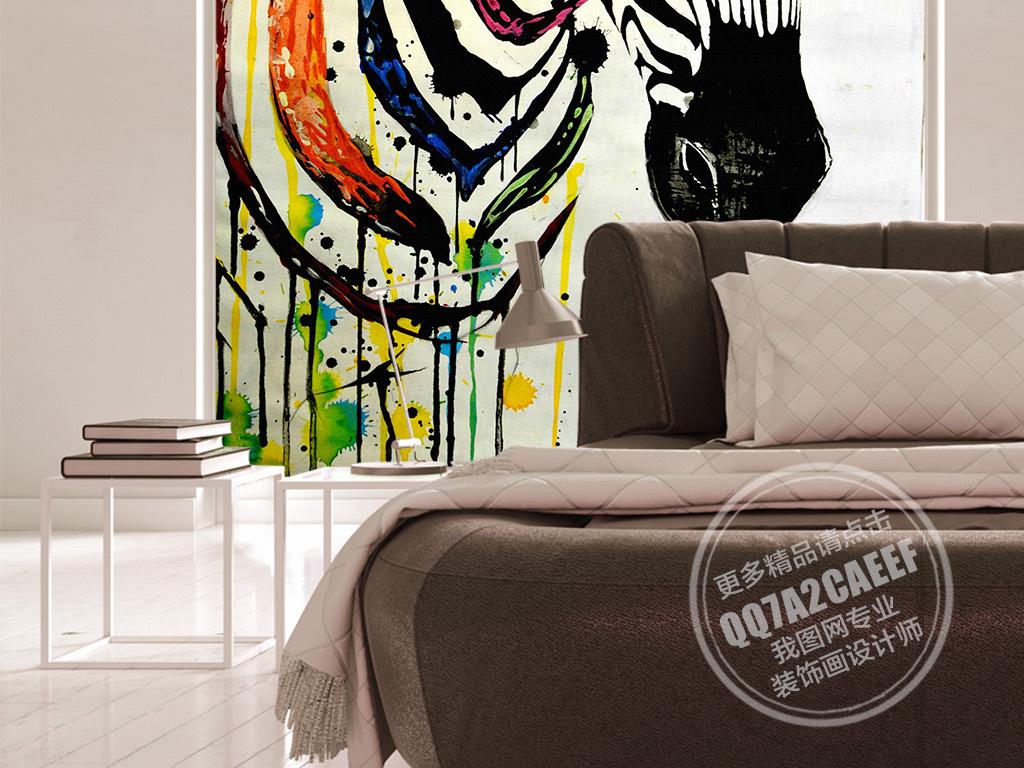 手绘水彩斑马玄关背景墙
