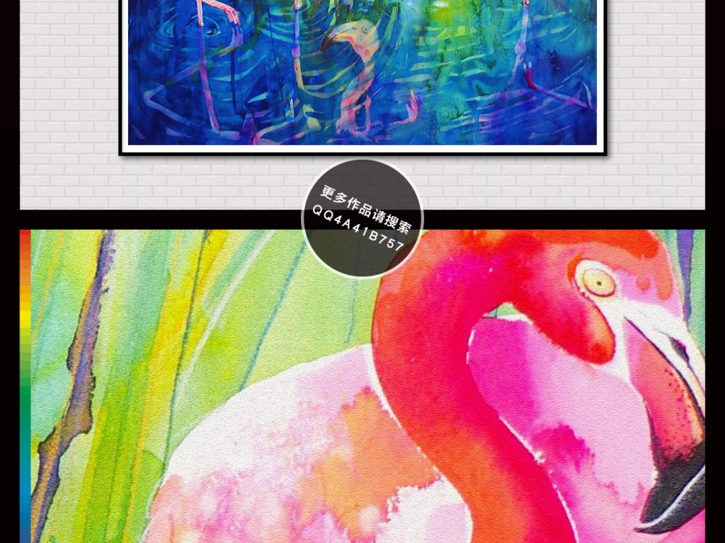 背景墙|装饰画 无框画 卡通动漫无框画 > 手绘欧式田园火烈鸟热带雨林