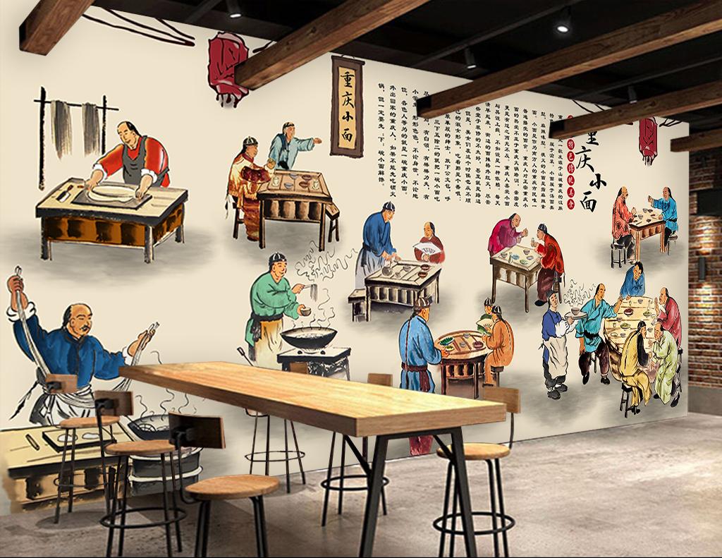 美食城舌尖美食重庆小面火锅涮羊肉烤鸭烤鸭店酒馆面馆