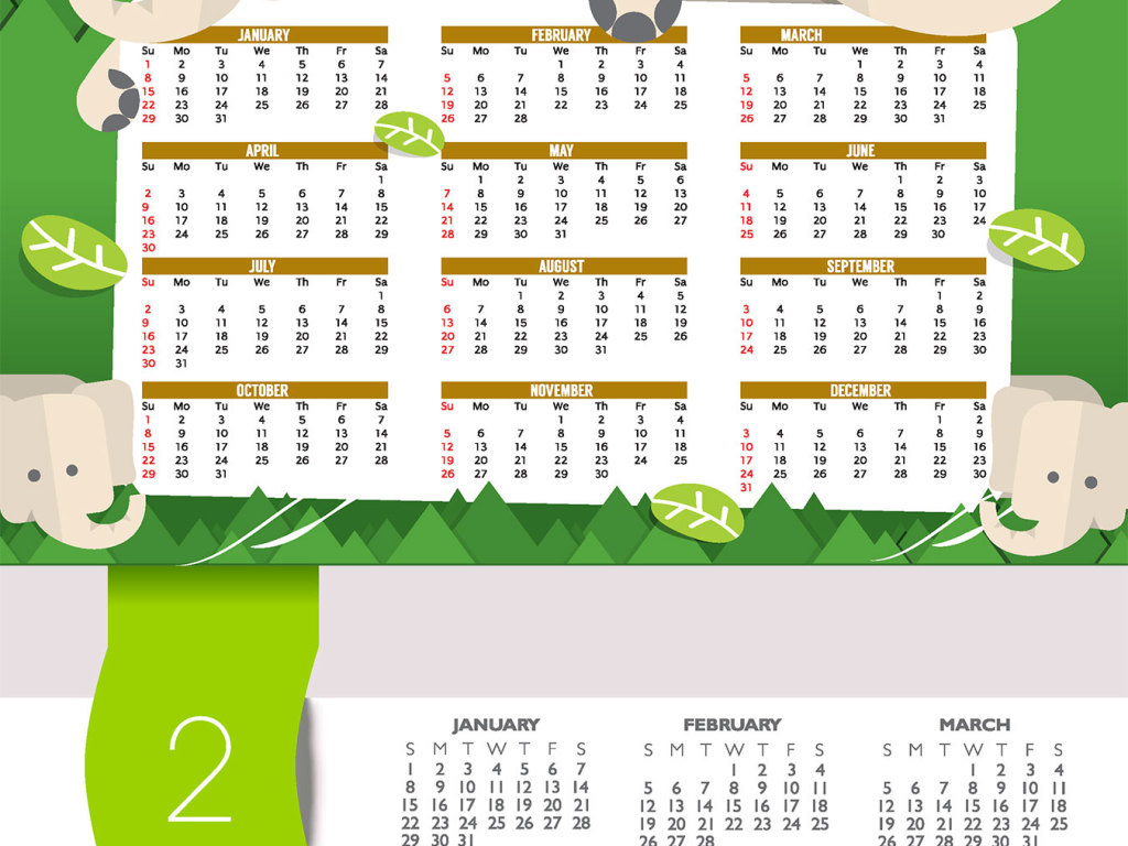 公司企业2017年鸡年日历年历表台历模板