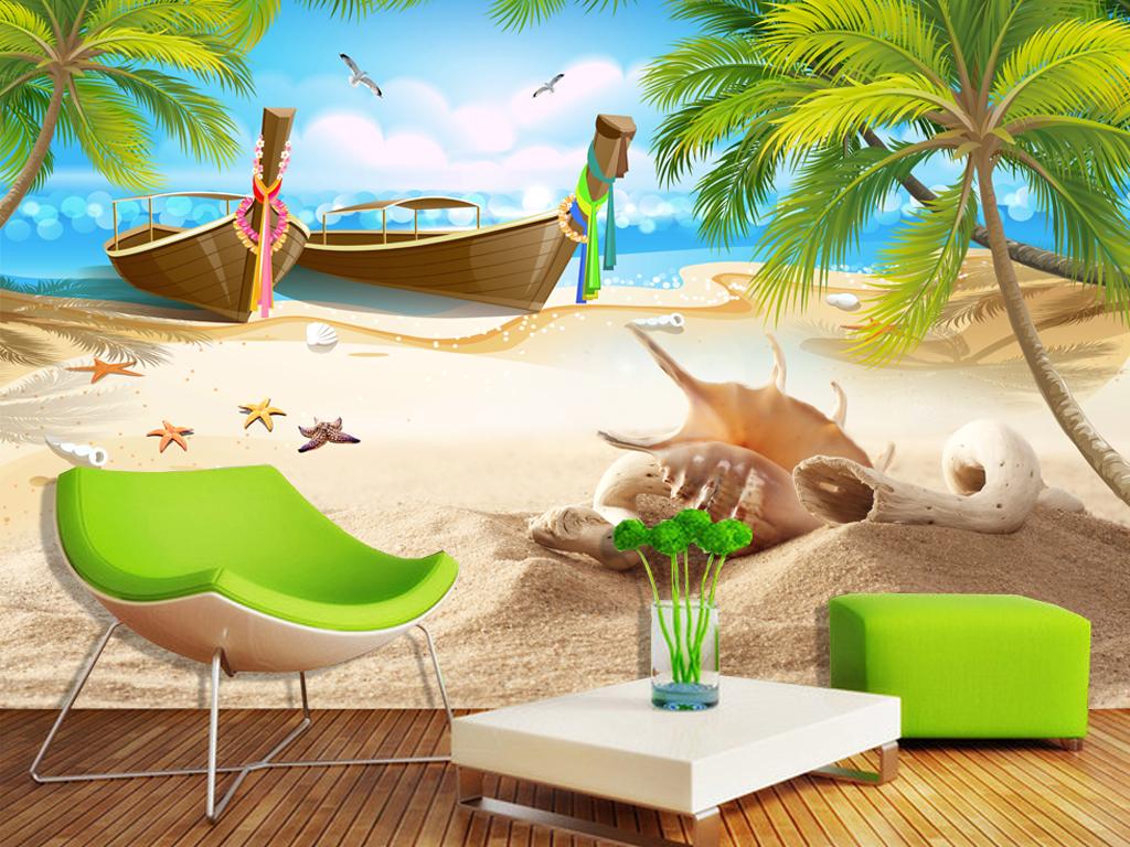 高清时尚海滩木船3d电视背景墙