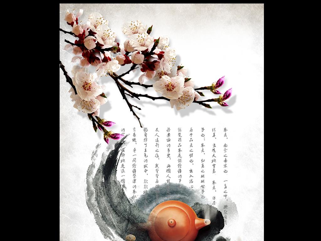 平面|广告设计 海报设计 海报背景图 > 桃花水墨画宣传海报设计psd图片