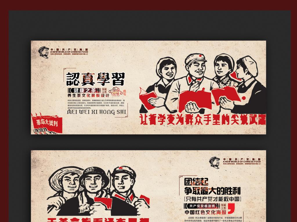 红色文化展板(图片编号:15674742)_企业展板设计_我