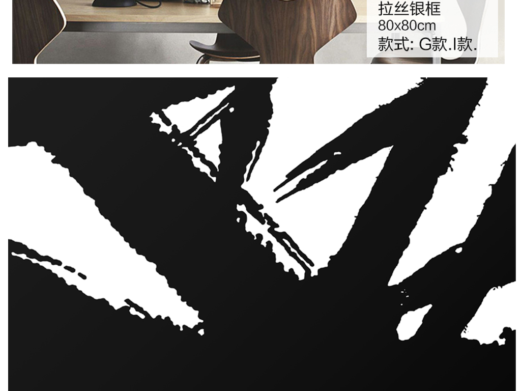 现代抽象黑白线条
