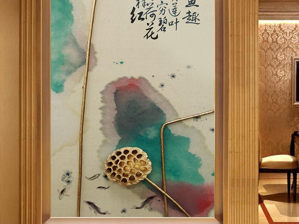 背景墙|装饰画 玄关 3d玄关 > 新中式水墨3d荷花玄关背景墙  版权图片图片