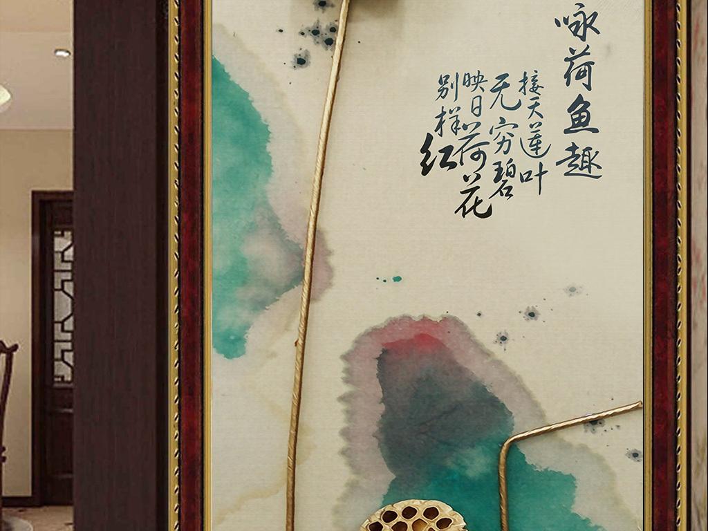 中式古典手绘墙画壁画3d立体富贵背景墙中国风字体文化中国风中国风素