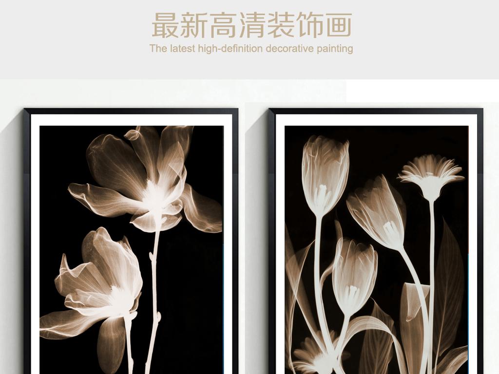 透明树叶黑白三联装饰画无框画