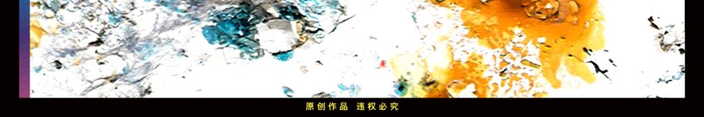 水溶玄关背景墙新中式手绘油墨中国风国画水墨山水画大气抽象油画图片