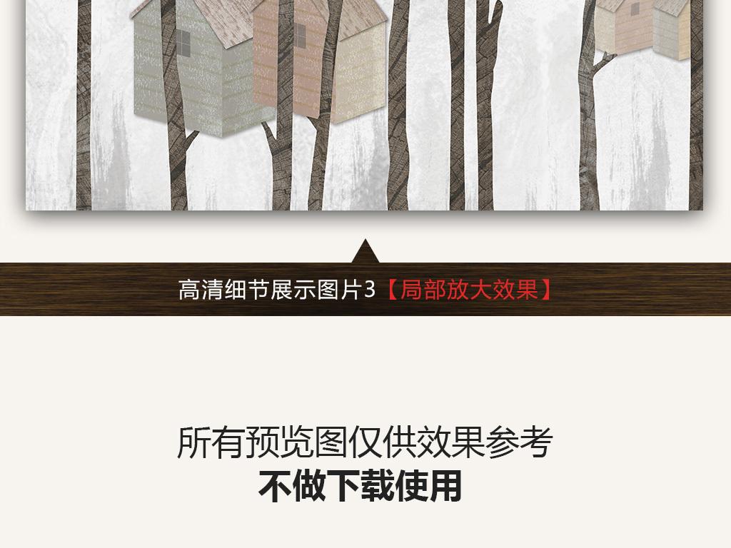 高清手绘北欧抽象树林小木屋背景墙装饰画