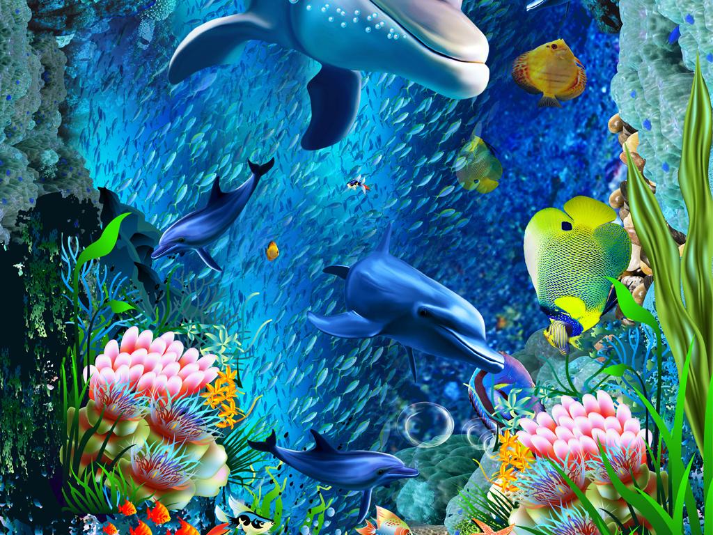 海底世界海豚溶洞热带鱼海藻3d地板地画